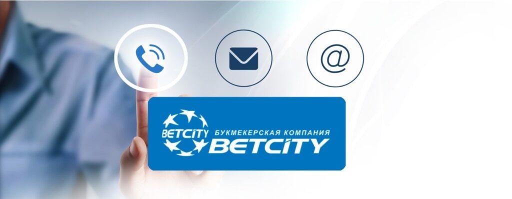 betcity_podderjka