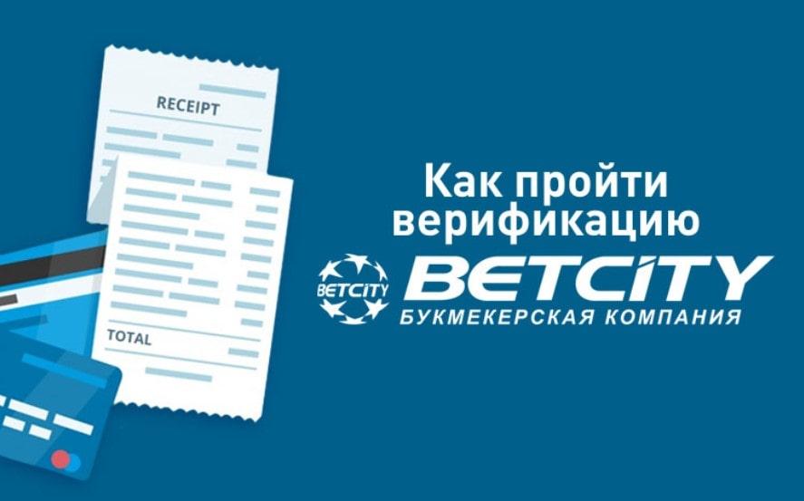 verifikaciya